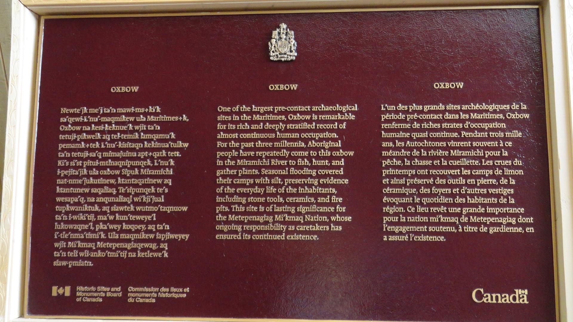NHS Metepenagiag Oxbow plack